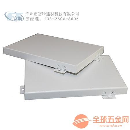 珠宝店外墙造型铝单板 可来图定制 源头厂家