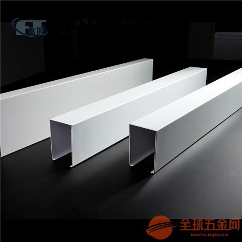 优质工装铝方通 源头厂家精工铝方通