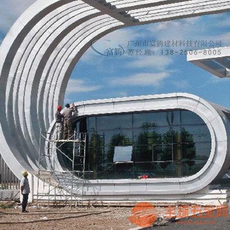 乐斯尔造型铝单板 异形铝单板厂家直供来图定制 铝单板幕墙
