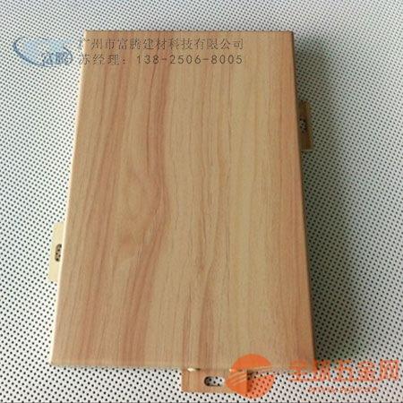 怀化木纹铝单板工艺 铝单板安装方法 厂家直供