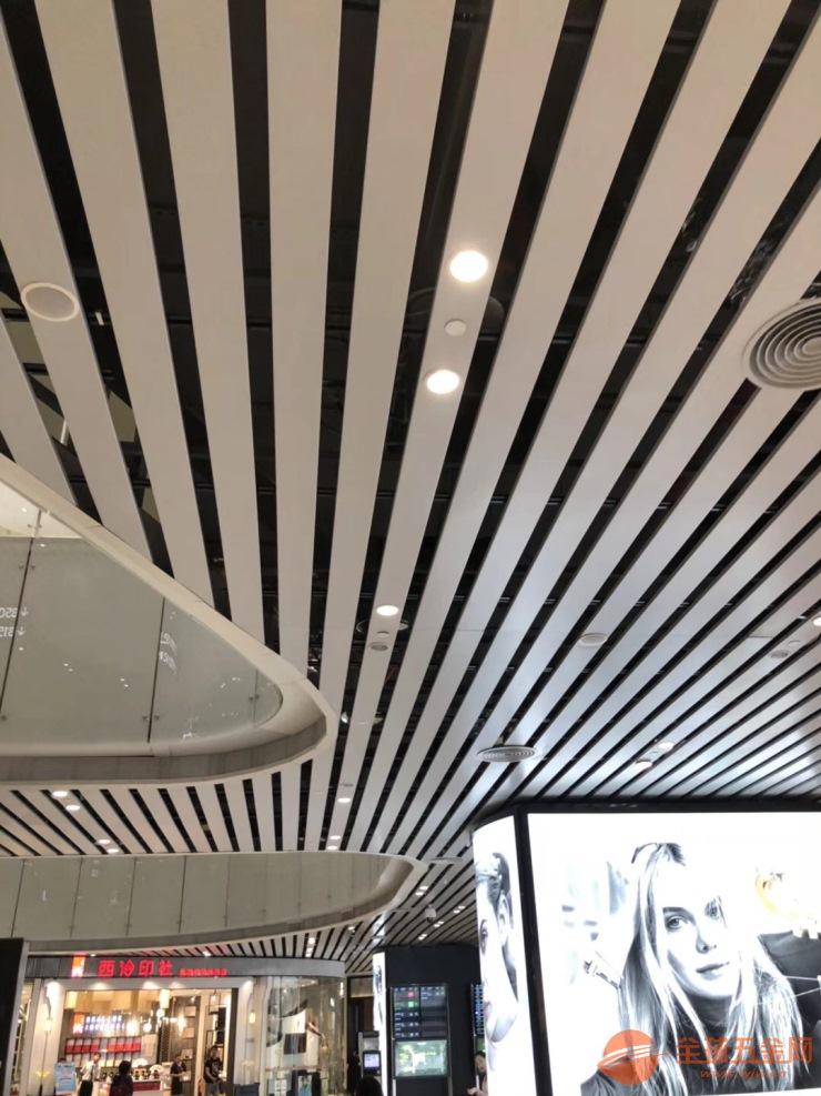 大型民用建筑铝方通天花吊顶 工装铝方通
