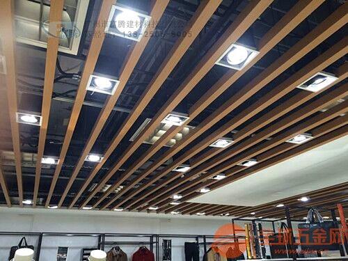 方通吊顶装饰 木纹铝方通天花吊顶 厂家供应