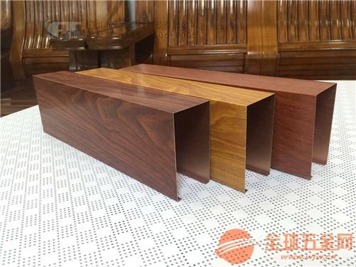 中山木纹铝方通专业定制及时交货