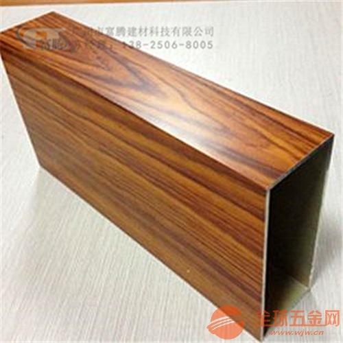江苏铝方通吊顶 木纹铝方通批发 铝方通厂家直销