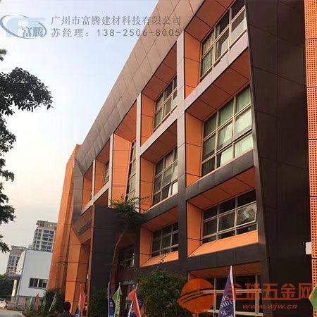 南京外墙铝单板厂家批发 铝单板定制 厂家货源