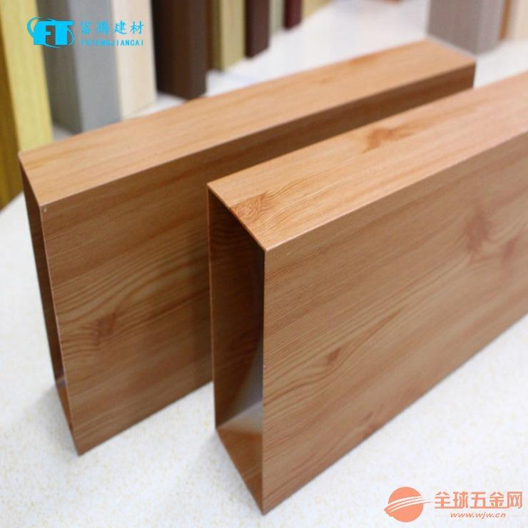 温州热转印木纹木纹铝方管 铝方管幕墙造型