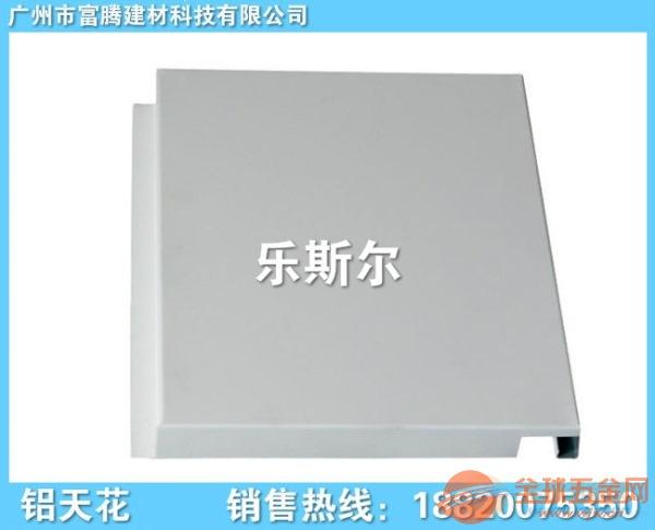 佛山勾搭式铝单板优质供应商价格合理