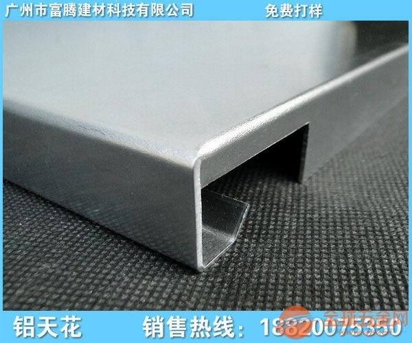 汕头勾搭式铝单板厂家选料精良质量可靠