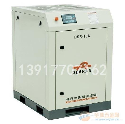 11kw DSR-15A