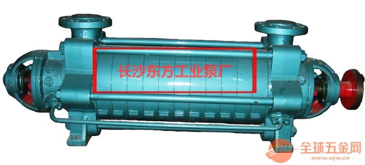 供應DY46-50*7 DF46-50*7多級油泵