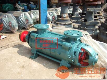 供應DG80-30*2*3*4*5*6*7*8*9*10鍋爐給水泵