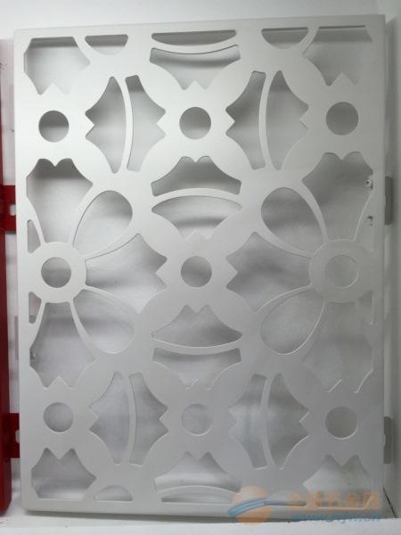 防盗铝窗花生产定做