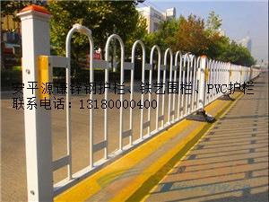 公司围墙锌钢护栏双向弯头锌钢护栏山东聊城锌钢护栏厂家直销