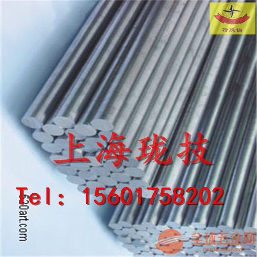 进口Ni-Mo16Cr-15镍钼合金焊接性能怎么样