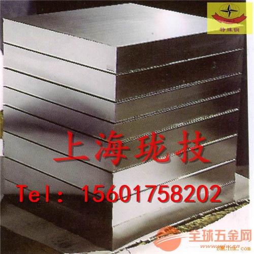 进口G104高温合金钢锭定制锻件价格核算
