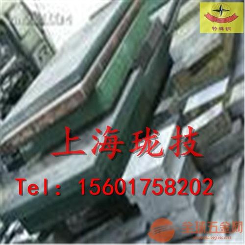 sncm447合金钢