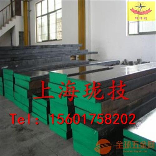 sncm420合金钢
