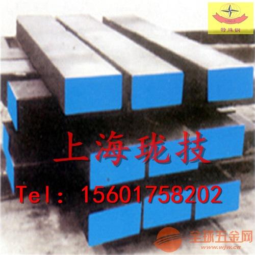 sncm220合金钢