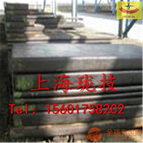 进口Fe-Ni42铁镍合金锻造需要多少温度