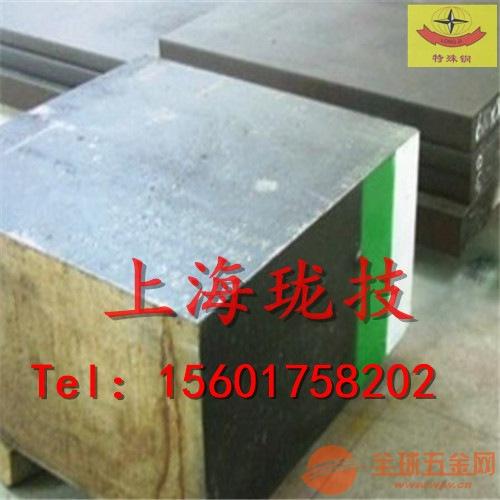 snc836合金钢