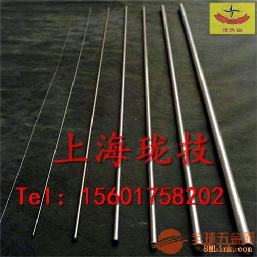 进口NAl3高温合金线材固溶状态交货