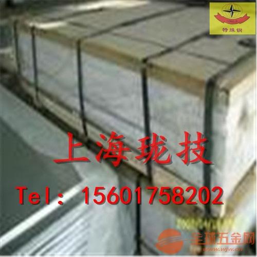 进口Nimonic80A高温合金大直径圆棒伸长率
