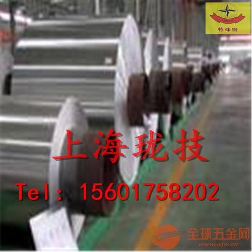 Alloy 20高温合金知名钢厂和小厂分别报价