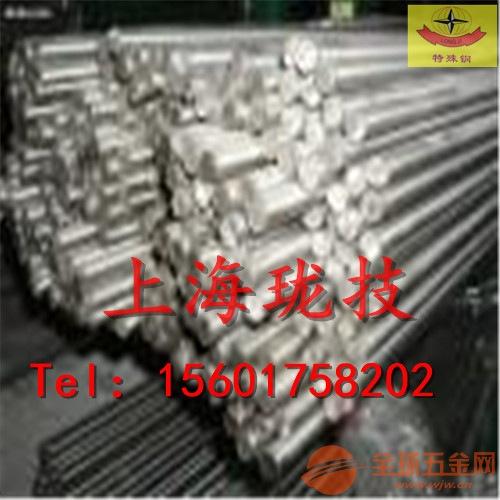 进口Incoloy800HT高温合金产品质量报告