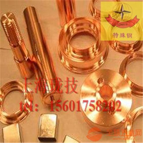 进口QA19-2铝青铜热处理后最佳硬度