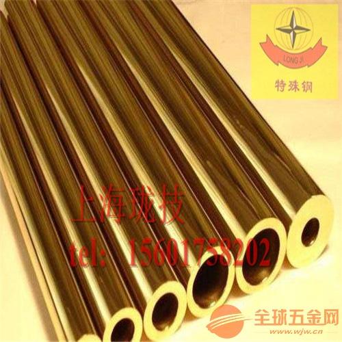 进口QSn4-4-2.5锡青铜板材切割不加损耗