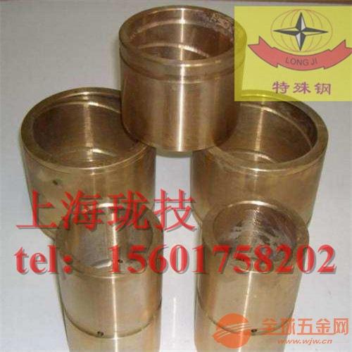 德标DIN CuSn4Zn3铜合金圆棒表面光亮度