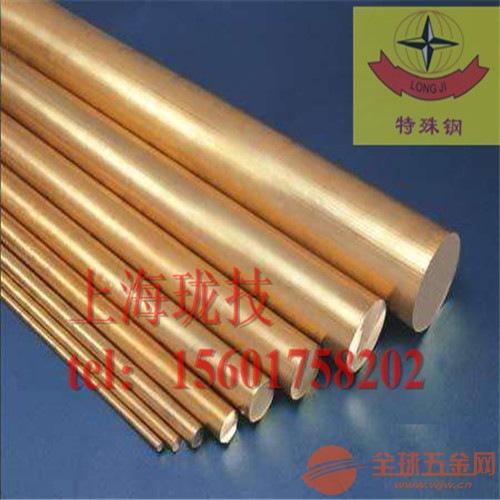 进口CuNi6铜合金带材宽度最窄分条多少