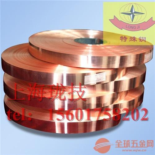 ZCuAl9Fe4Ni4Mn2(9-4-4-2)铸造