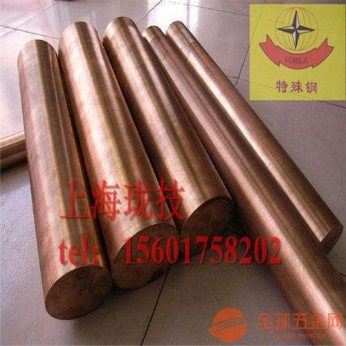 进口QSn4-3锡青铜薄板淬火变形量