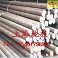 司太立Stellite1钴基耐磨合金钢带是哪里产的