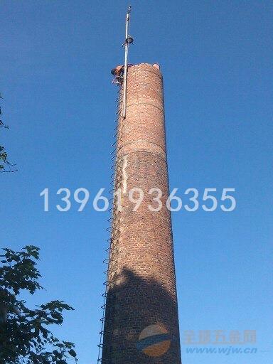 广灵县砖烟囱拆除方法有哪些 拆除烟囱公司