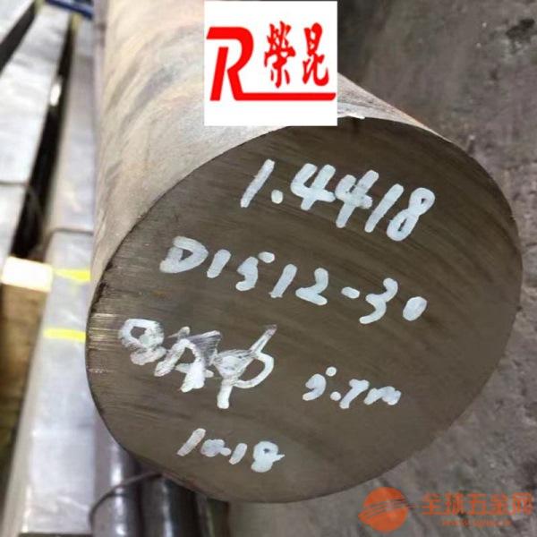 重庆0Cr16Ni5Mo不锈钢锻件