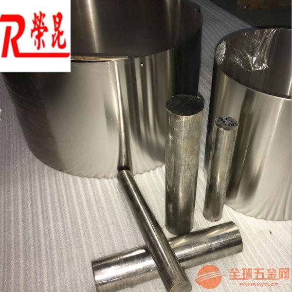 上海荣昆1.3982铁镍合金棒
