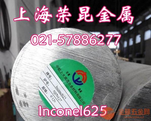 新疆Cr20Ni80磨光棒