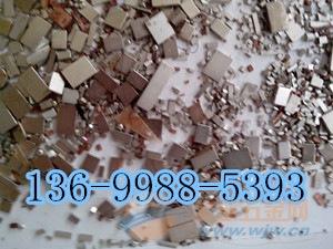东莞望牛敦废强磁回收、废磁铁多少钱
