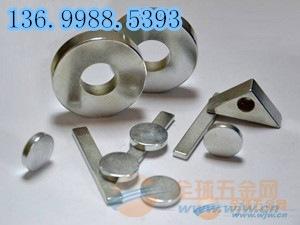回收二手磁铁,白磁,强磁,钕铁硼,废强磁