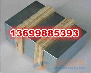东莞长安废磁铁多少钱一斤,废磁铁专业回收