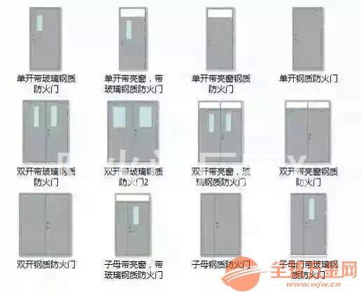 庄河防火门厂家 庄河防火门批发/报价