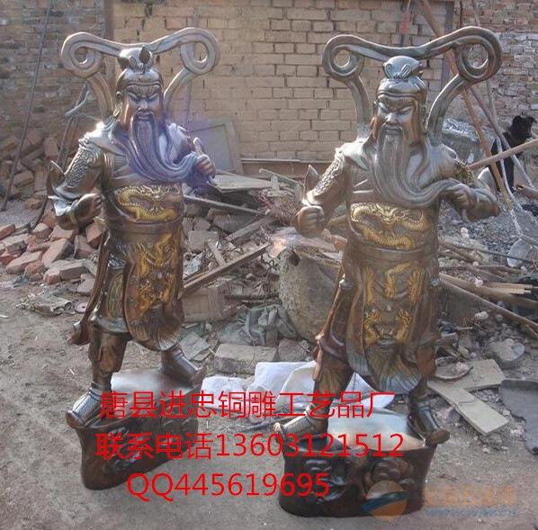 铸铜关公像-铜关公摆件-纯铜关公加工