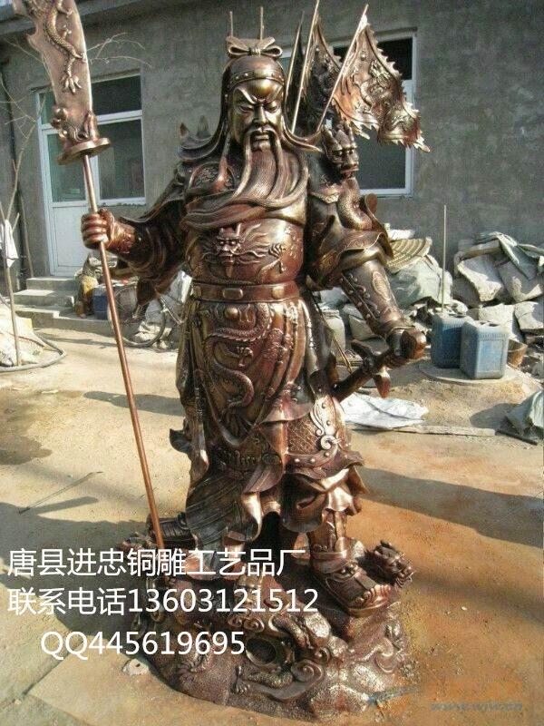 铜雕关公价格-关公铜雕像-纯铜关公像摆件