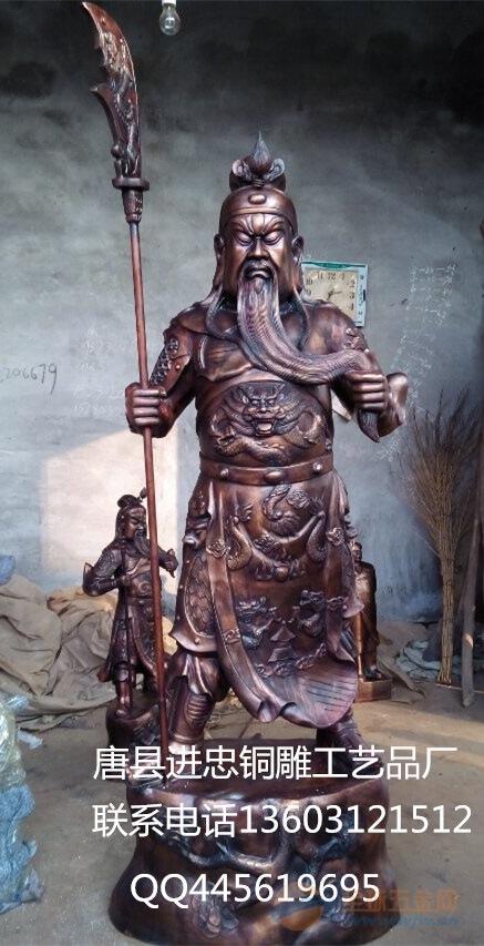 铜雕关公制作,铜雕关公雕塑,铜雕关公生产