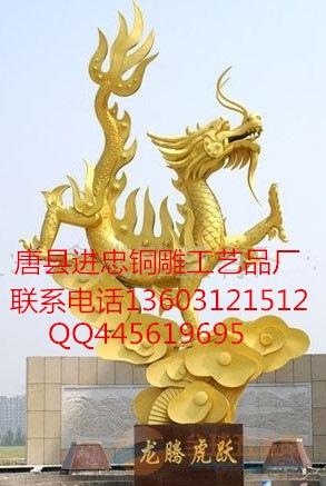 铜雕龙制作,铜雕龙摆件,铜雕龙厂家