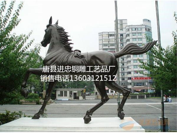 加工铜马 铜马工艺品 大型铜马