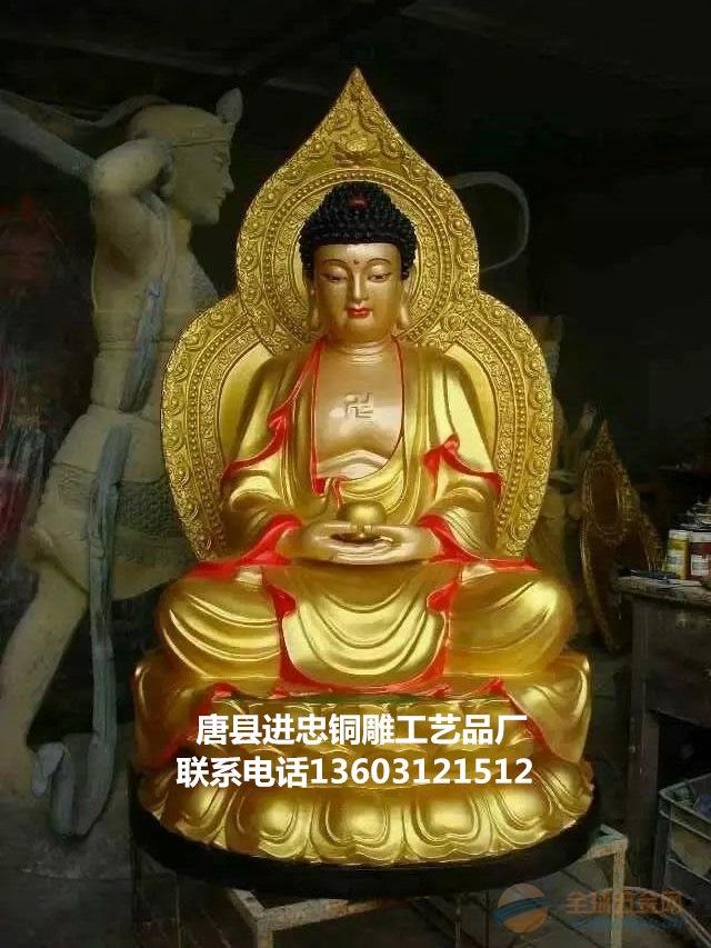 铜释迦牟尼工艺像-加工铜释迦牟尼像-铜雕释迦牟尼