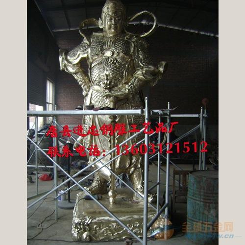 铜雕韦陀生产,铜雕韦陀制作,铜雕韦陀厂家